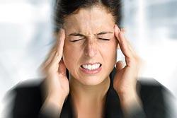 Botoksla Migren Tedavisi